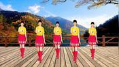 步子舞《九寨沟的春天》旋律动听,舞步简单,原创16步附教学