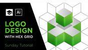 【AI教程】How to design a 3D logo with Hex Grid - Illustrator Logo Design Tutorial