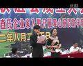 贵州黔西南州查氏宗亲联谊会部分视频5.