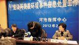 广西河池市市长就镉污染事件向公众致歉(图)