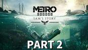 Sam's Story Metro Exodus (PC) 最佳画质 RTX-ON 故事模式 PART2