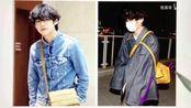 【防弹少年团 金泰亨 BTS V】 可爱的V 机场时尚潮流品牌服饰 分析报价!