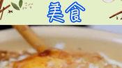 一碗6元重庆特色面馆,顾客端碗在围墙、凳子上直接吃!很火爆