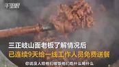 【西安】面馆连续9天给一线工作人员免费送餐 日两百多份坚持到疫情结束
