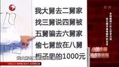 笑傲江湖:外国小哥学习中文,咬文嚼字遇难题,太逗了!