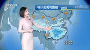 中央气象台:未来两天(2月4-5号)降水发展增多,全国天气预报