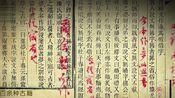 1.9武昌·黄侃