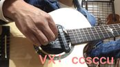 99新麦杰克a2子期吉他搭载g0加振拾音器是什么感觉?