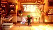 switch最新游戏路易鬼屋3 Luigi's Mansion 3 评测,看来还是符合某些人的口味的 哈哈 比如我