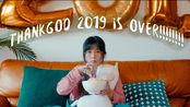 【sichenmakeupholic】感谢上帝2019结束了 |(自动生成英字)