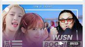 专业制作人观看宇宙少女WJSN《Boogie Up》MV的REACTION视频