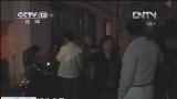 [视频]湖北宜昌:失主小偷狭路相逢 居民仗义出手
