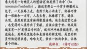 25.论文写作初阶(北京大学)-知彼尜,专业技术职称申报评审表免费期刊网3