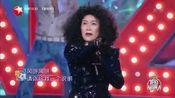 中国梦之声·我们的歌之那英肖战玩转Disco 费玉清阿云嘎掀回忆杀