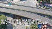 广州警方确认地陷失联3人身份:其中两人为父子 仍未搜寻到3人