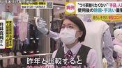 【日本综艺】新冠肺炎导致日本无菌手套全部售罄,无菌手套真的有用吗?
