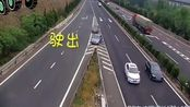 高速路口帮朋友逆行,强烈建议这种人终身禁驾!