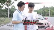 重逢使者赶赴北川,帮汶川地震幸存者代国宏寻找遇难同学的亲人