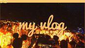 【演唱会VLOG】看TFB六周年演唱会的流水账
