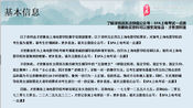 2021年上海大学上海电影学院新闻传播学考研参考教材解析