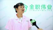 湖南产后康复母乳喂养师培训视频:李永红