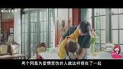 DS女老诗:《流淌的美好时光》添堵CP喜提结婚证,祝郝湉杜度新婚快乐!#热点#