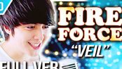 "炎炎ノ消防隊 (ED) - ""veil"" FULL VER. - Fire Force┃Cover by Shayne Orok"