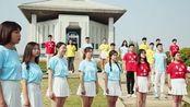 江苏食品药品职业技术学院5-4宣传