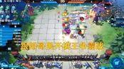 饺子游戏:跟郎哥展开棋王争霸战 一勝一負 想不到棋王是系統安排