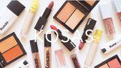 【Matilda】Kosas品牌测评:所有产品+新品遮瑕液