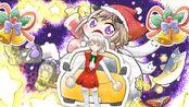 【初代黑咲凛】marry christmasNya~小凛要在家乖乖等圣诞老人