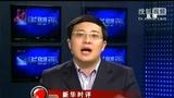 新华时评 人为财死 死在柳州(新华视点1118)(11)