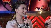 130824-廖家仪现场大爆料引王燦崩溃-三星报喜