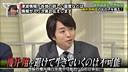Arashi - [Aloharashi]160416_arashi_ni_shiyagare_chinese_subbed