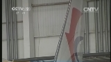 [第一时间]东航首架波音777-300ER大飞机抵京