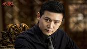 电视剧《人民的名义》史上尺度最大反腐剧 陆毅黄俊鹏化身正义伙伴打击罪恶