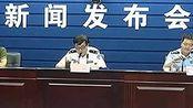【湖北】三部门联合发布奖励办法 举报毒品违法犯罪最高可获30万