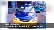 河南郑州首位的哥确诊 寻找豫ATV968近期乘客
