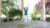 产前产后都能做的瑜伽体式!开髋又瘦腿,快速恢复身材