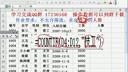 项目中对每个序列应用不同[www.gdydbxgjs.com]渲染设置|37
