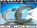 NACHI 1310K+H310轴承_NACHI1310K+H310轴承尺寸参数规格_NACHI轴承1310K+H310内外径厚