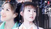 【童年记忆 | 龙女艳彩 | 贾青 (贾清)】记忆里鲜活的小仙女