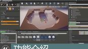 [功能介绍] 非破坏性地形创建编辑工具   Nondestructive landscape creation and editing tools(官方汉化)