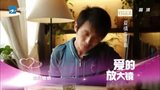 爱情连连看20130514[www.366dyw.com]