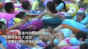 中国死海!不游泳也能漂浮