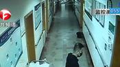 开网约车屡次作案 专偷住院病人 男子被抓时车上坐着妻儿