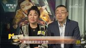 [中国电影报道]《那一夜,我给你开过车》演代驾司机 田雨:我很喜欢这个小人物