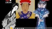 """经典传奇-2014-10-20""""情痴""""皇帝顺治死亡之谜-标清.xv"""