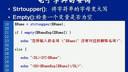 计算机网络与多媒体技术17-教学视频-西安交大-要密码到www.Daboshi.com