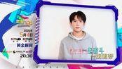 易烊千玺在《五·四青年节特别节目》与您一起见证青春的誓言!